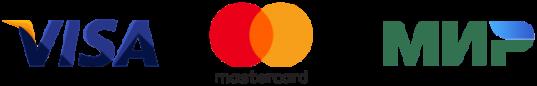 Принимаем к оплате Visa, Mastercard, МИР